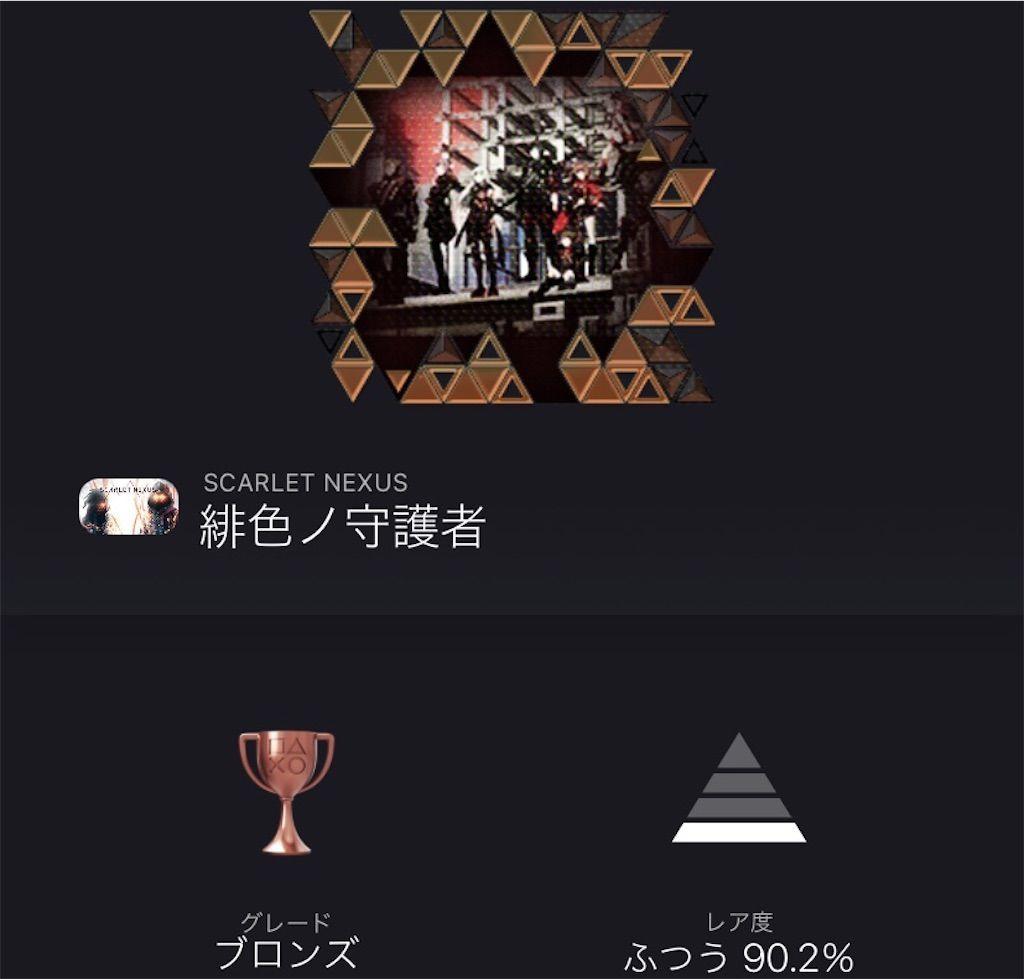 f:id:tatsutatsu2150:20210626003456j:plain