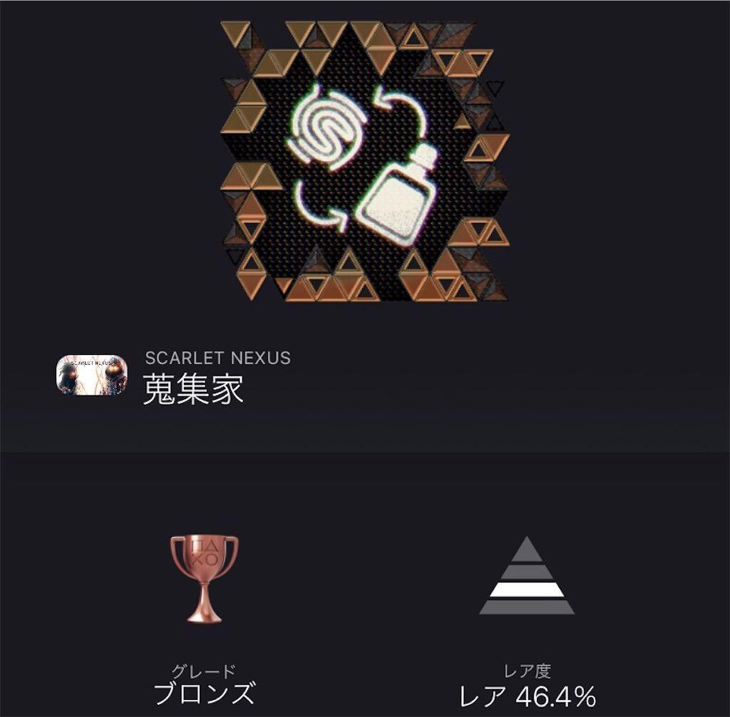 f:id:tatsutatsu2150:20210626020559j:plain