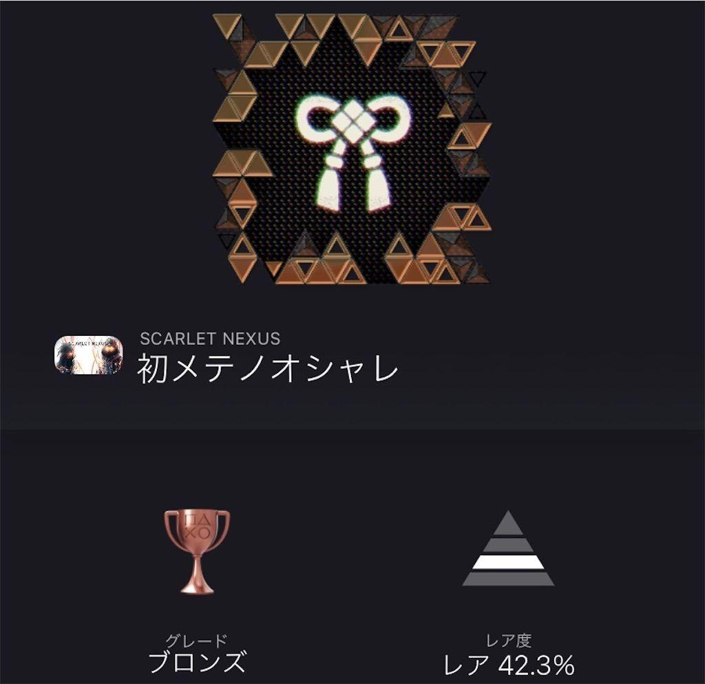 f:id:tatsutatsu2150:20210626020750j:plain