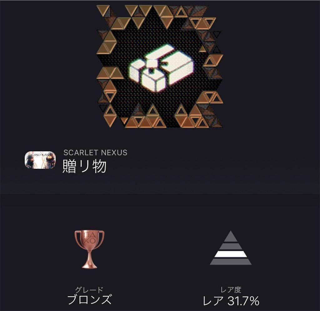 f:id:tatsutatsu2150:20210626042608j:plain