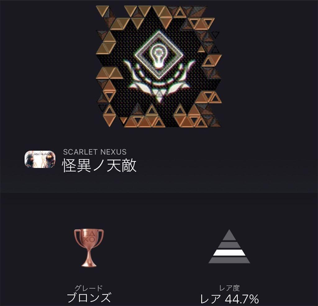 f:id:tatsutatsu2150:20210626042813j:plain