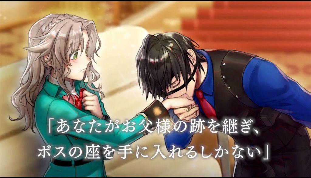 f:id:tatsutatsu2150:20210626045714j:plain