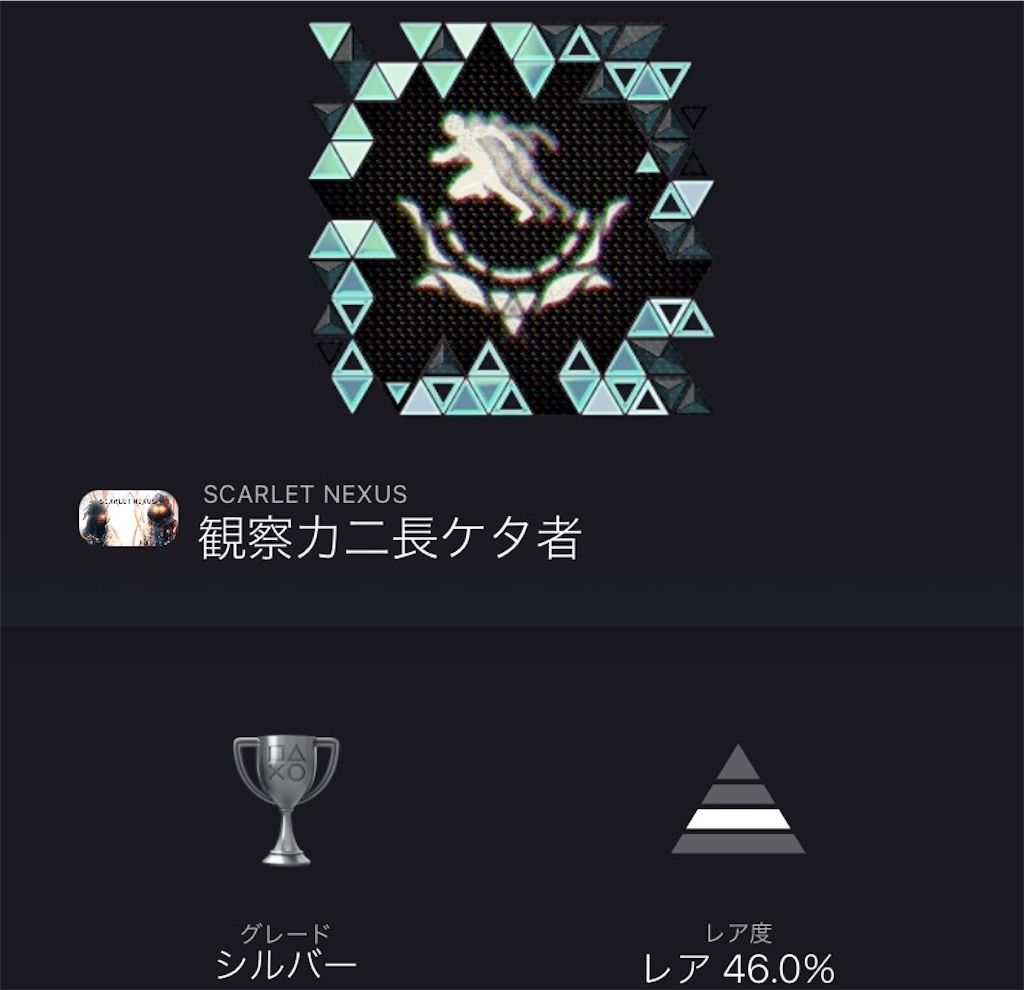 f:id:tatsutatsu2150:20210627145814j:plain