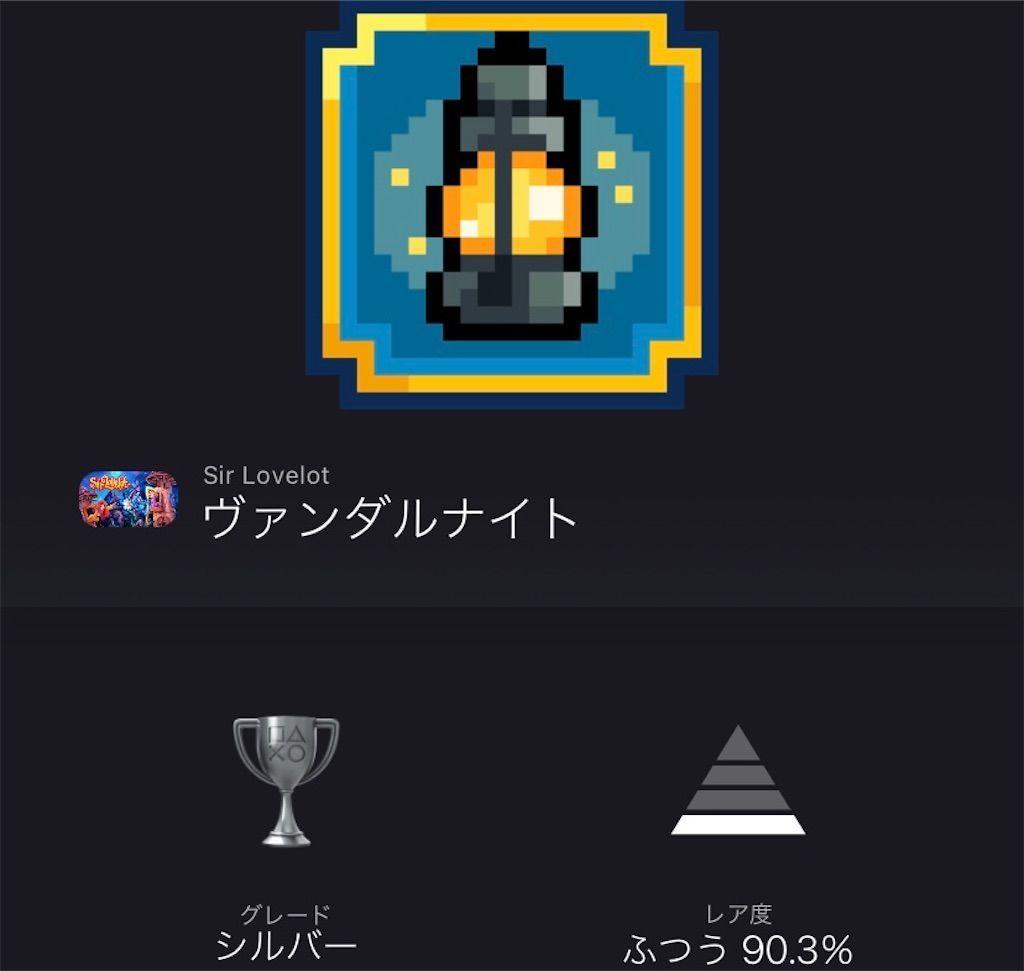 f:id:tatsutatsu2150:20210627160654j:plain