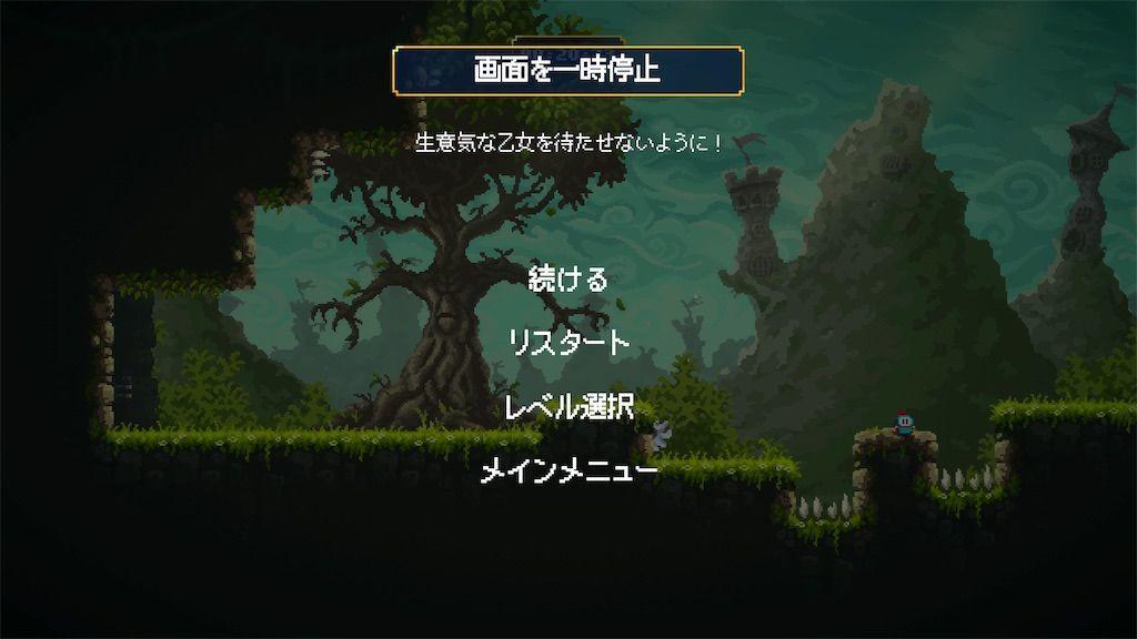 f:id:tatsutatsu2150:20210627160955j:plain