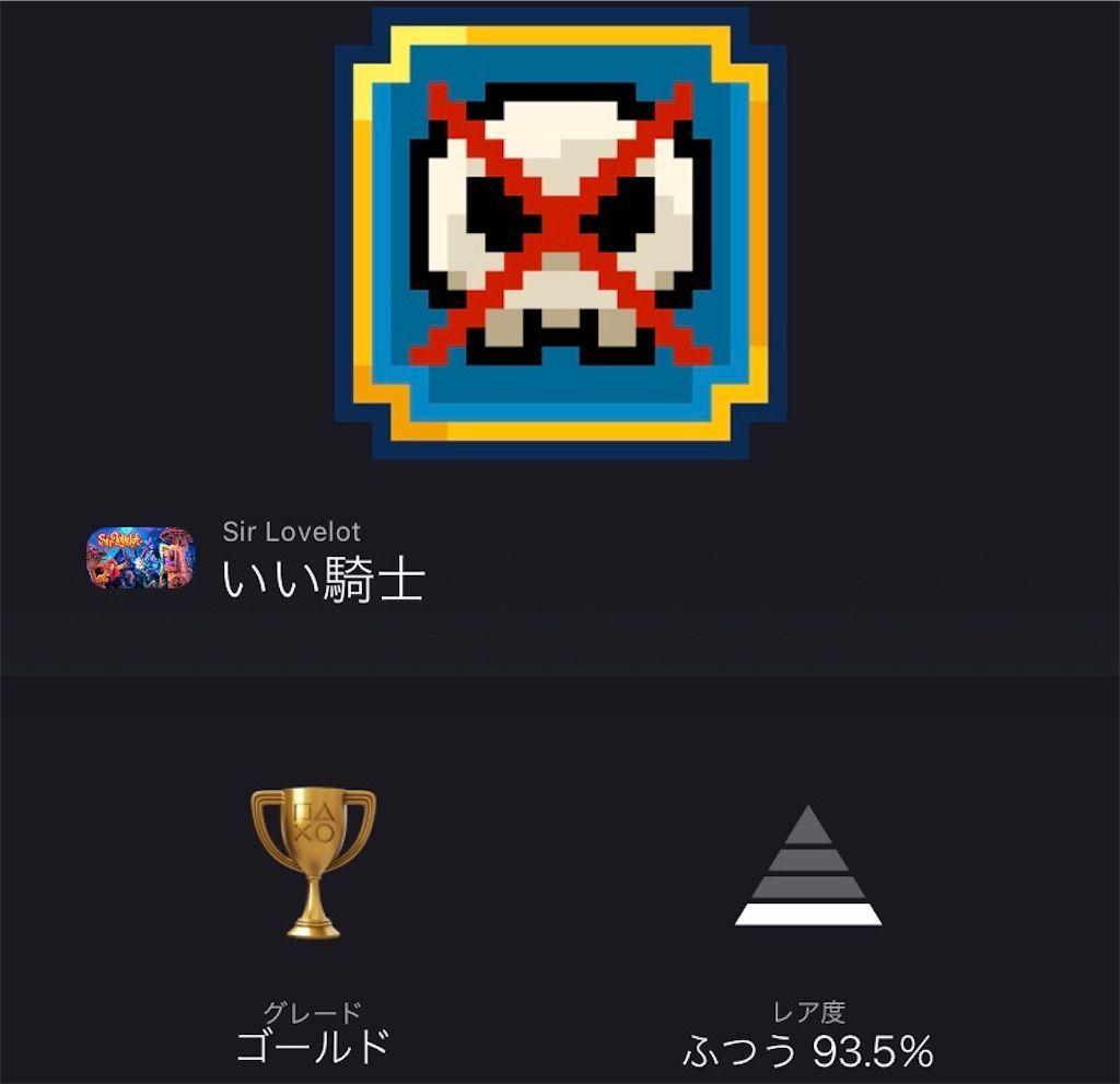 f:id:tatsutatsu2150:20210627161159j:plain