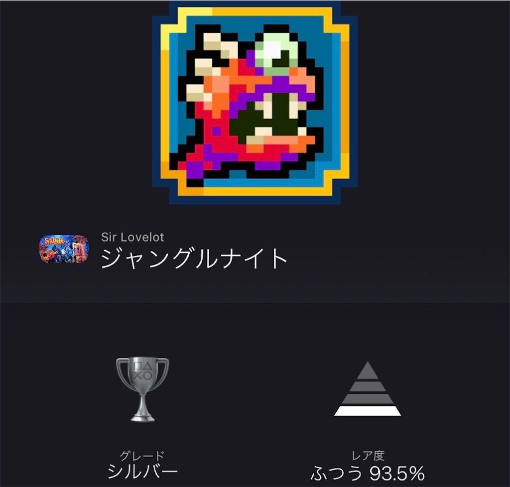 f:id:tatsutatsu2150:20210627161302j:plain
