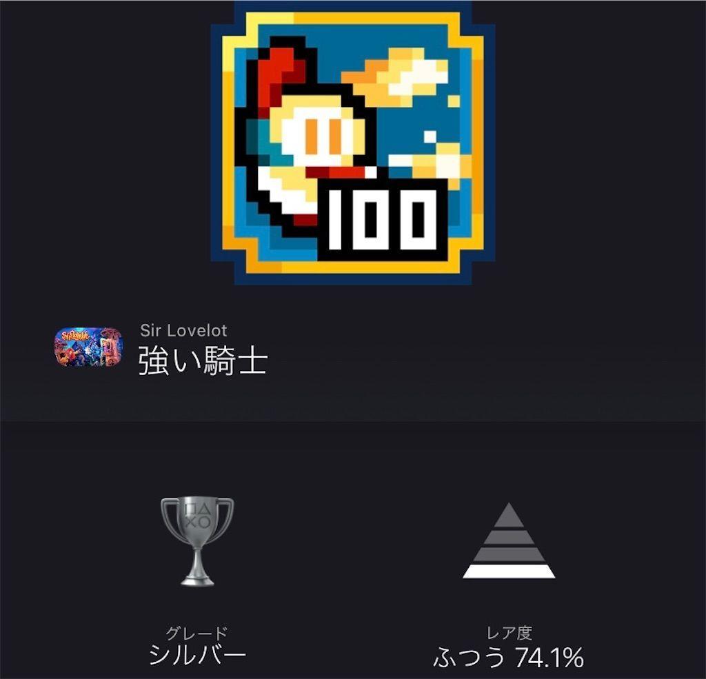 f:id:tatsutatsu2150:20210627174601j:plain