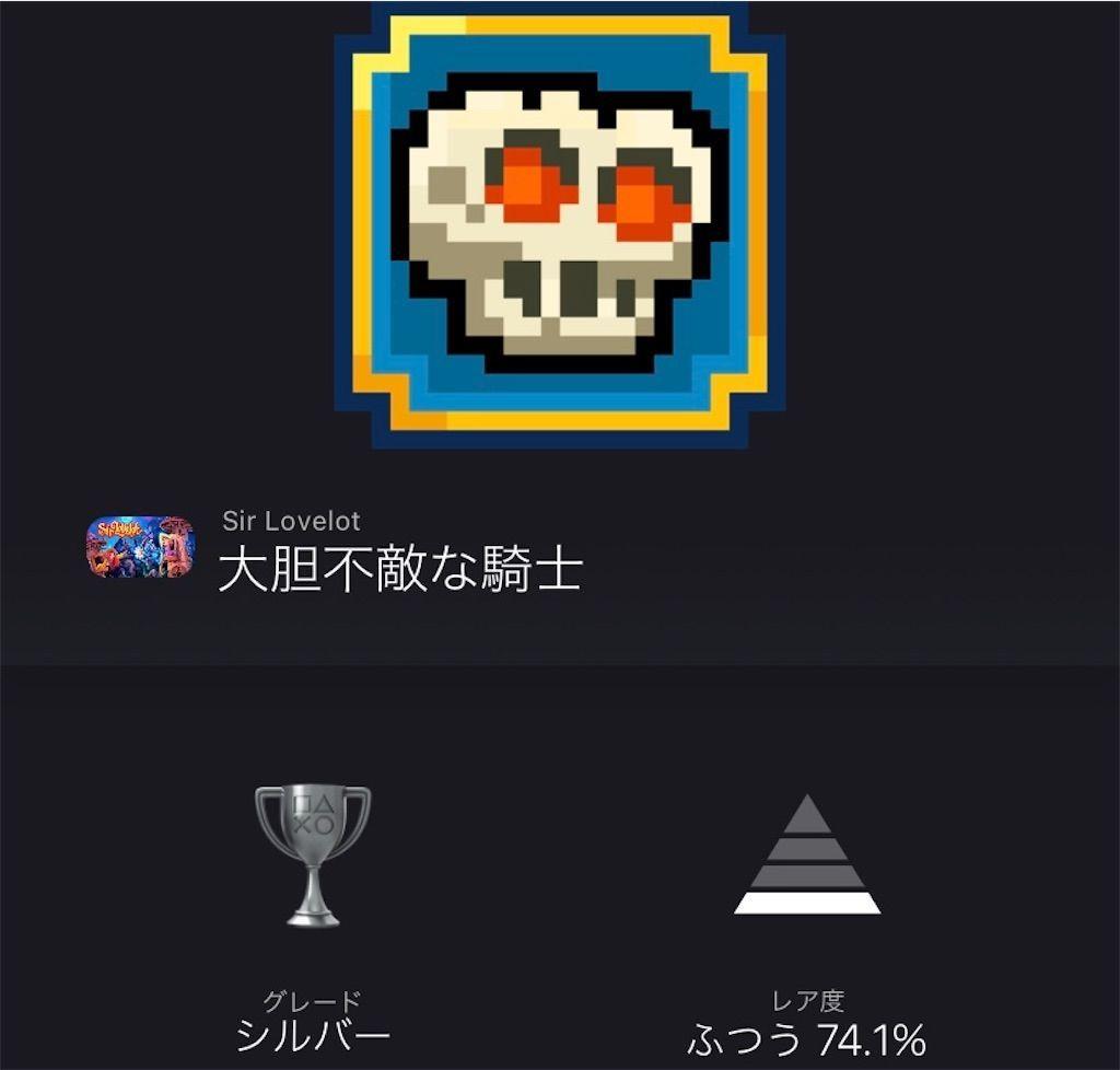f:id:tatsutatsu2150:20210627174711j:plain