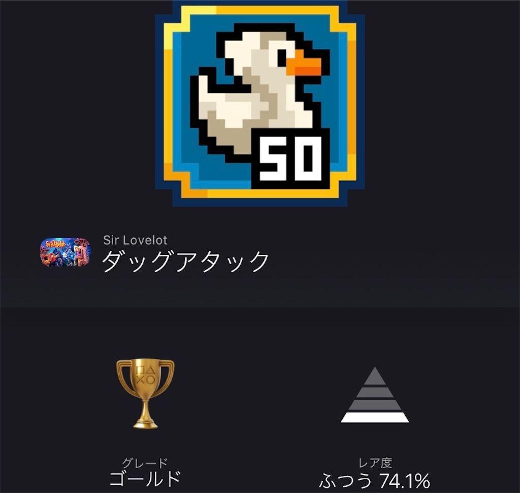 f:id:tatsutatsu2150:20210627180951j:plain
