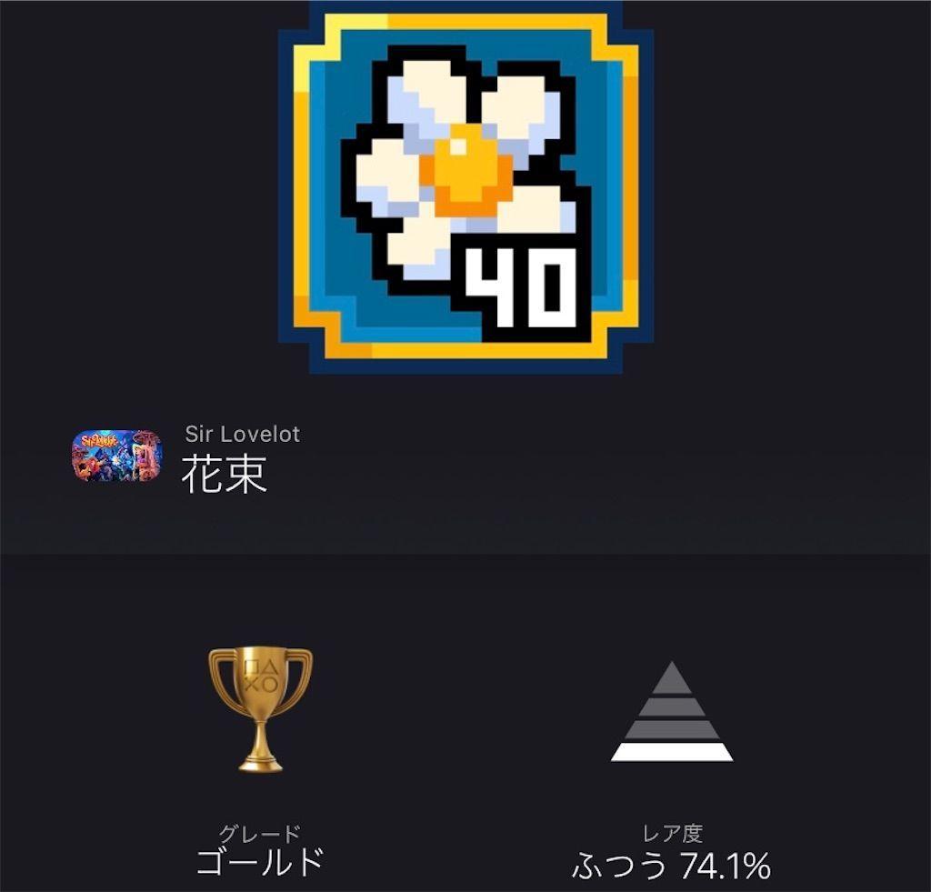 f:id:tatsutatsu2150:20210627191414j:plain
