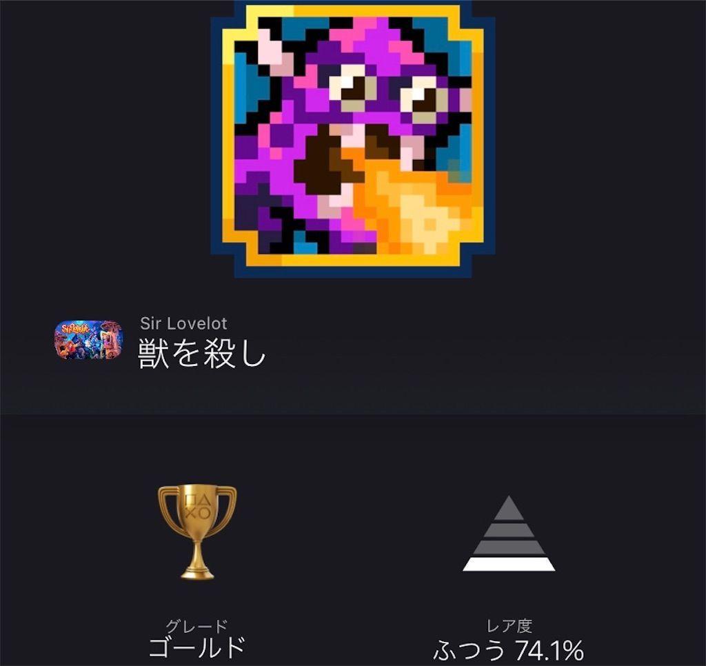 f:id:tatsutatsu2150:20210627191442j:plain