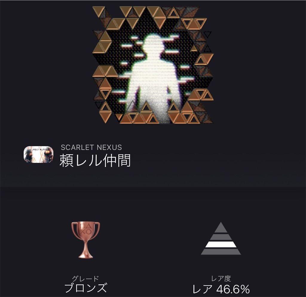 f:id:tatsutatsu2150:20210627212744j:plain