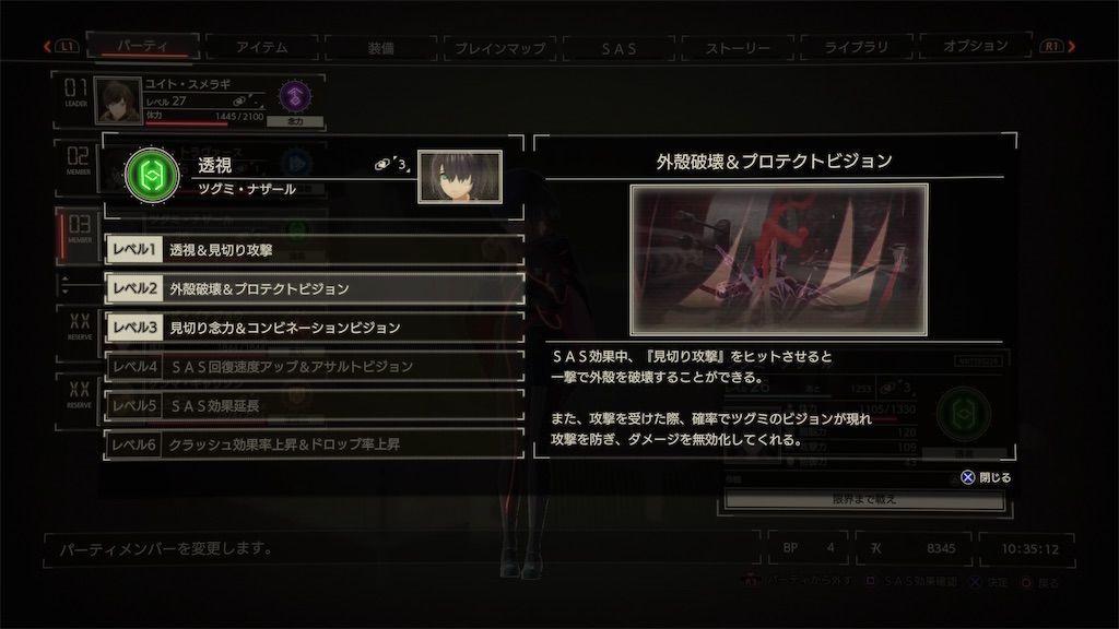 f:id:tatsutatsu2150:20210627212946j:plain