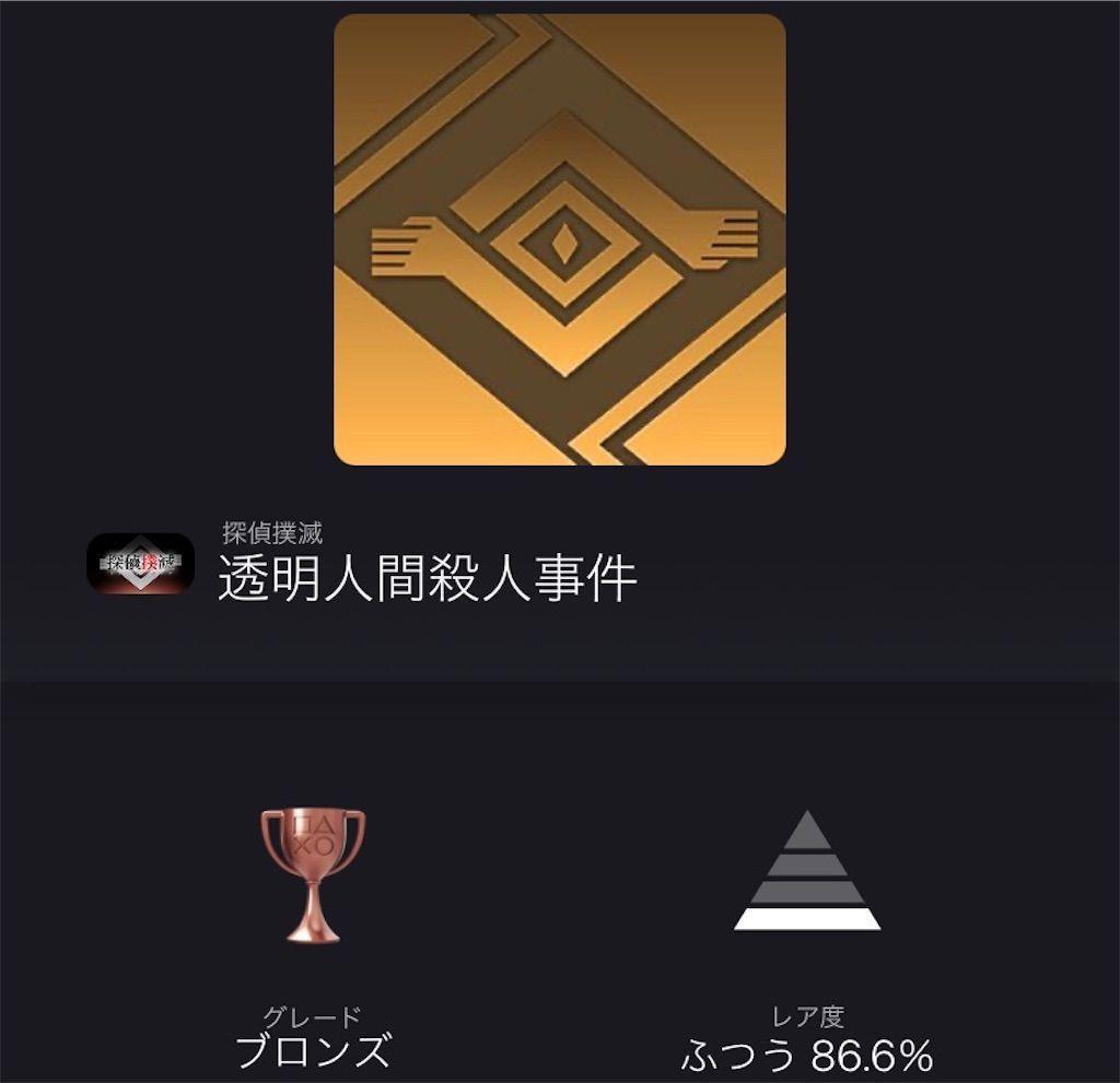f:id:tatsutatsu2150:20210629023850j:plain