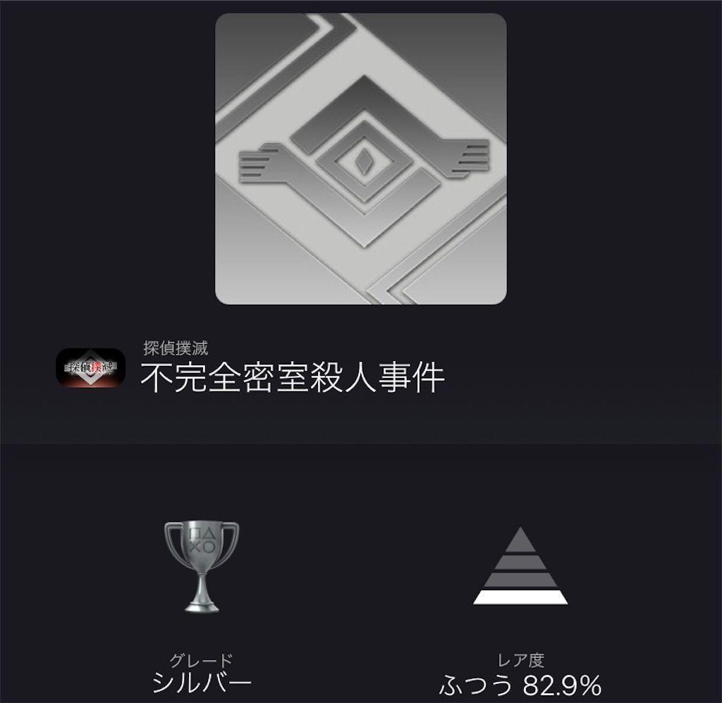 f:id:tatsutatsu2150:20210629023855j:plain