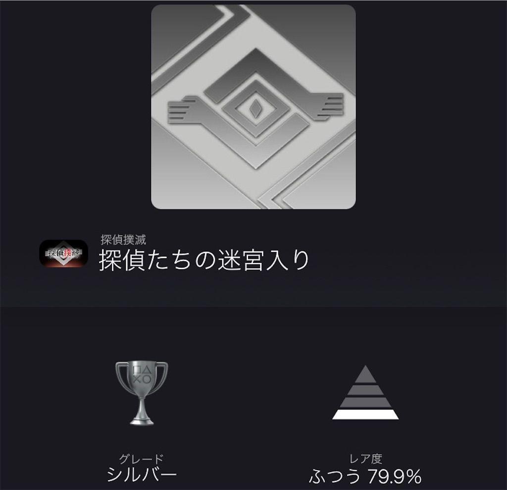 f:id:tatsutatsu2150:20210629023903j:plain