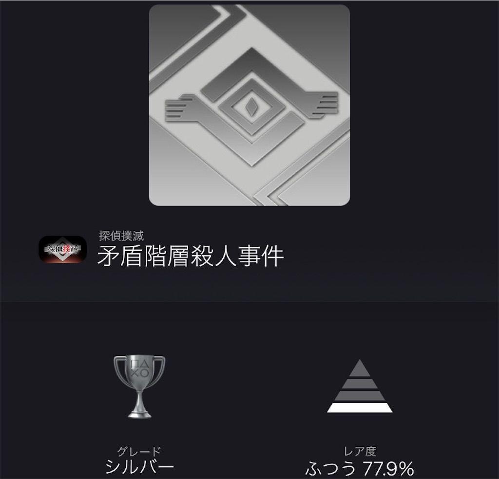 f:id:tatsutatsu2150:20210629023907j:plain