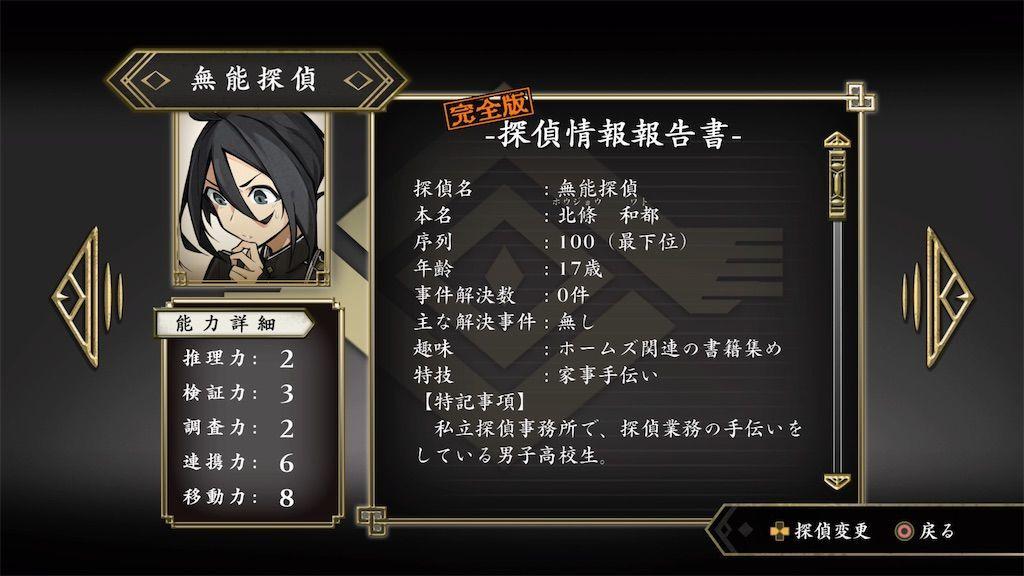 f:id:tatsutatsu2150:20210629030029j:plain
