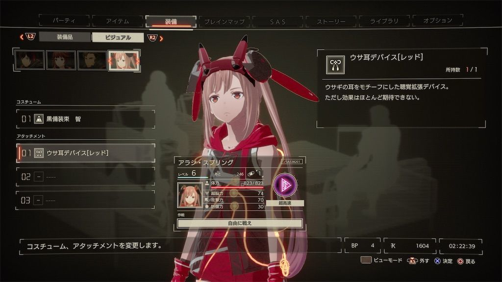 f:id:tatsutatsu2150:20210629043343j:plain