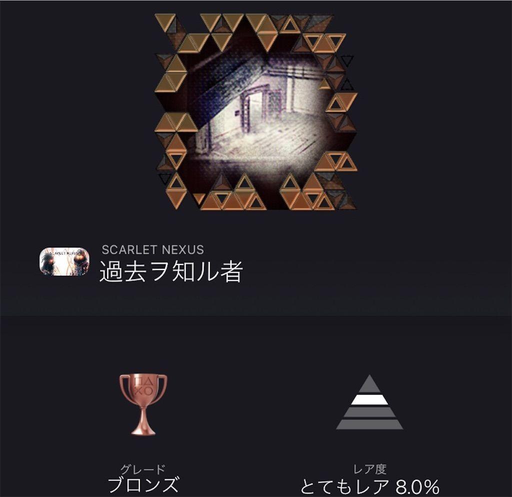 f:id:tatsutatsu2150:20210629075734j:plain