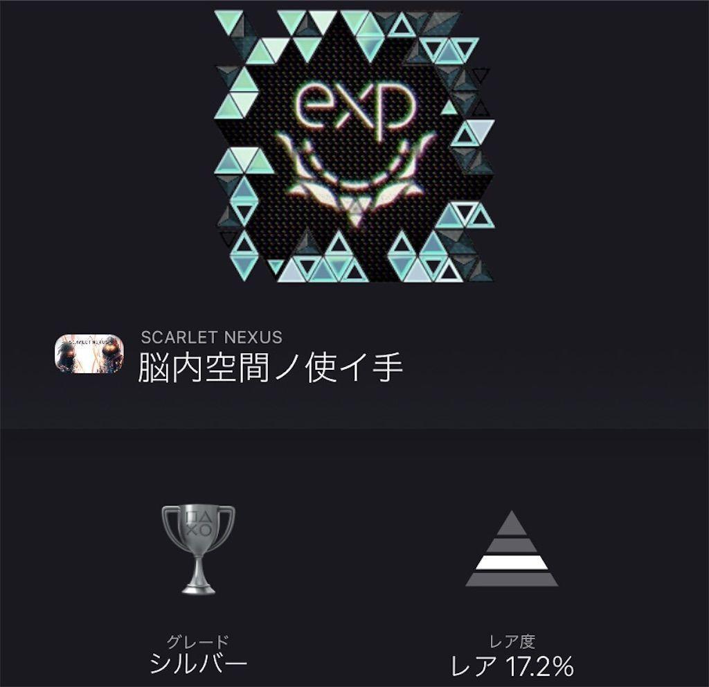 f:id:tatsutatsu2150:20210630003103j:plain