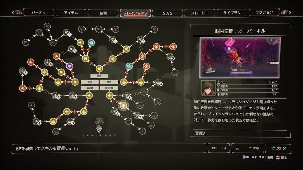 f:id:tatsutatsu2150:20210630003439j:plain