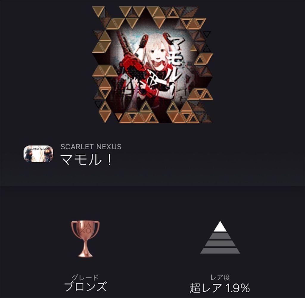 f:id:tatsutatsu2150:20210630040900j:plain