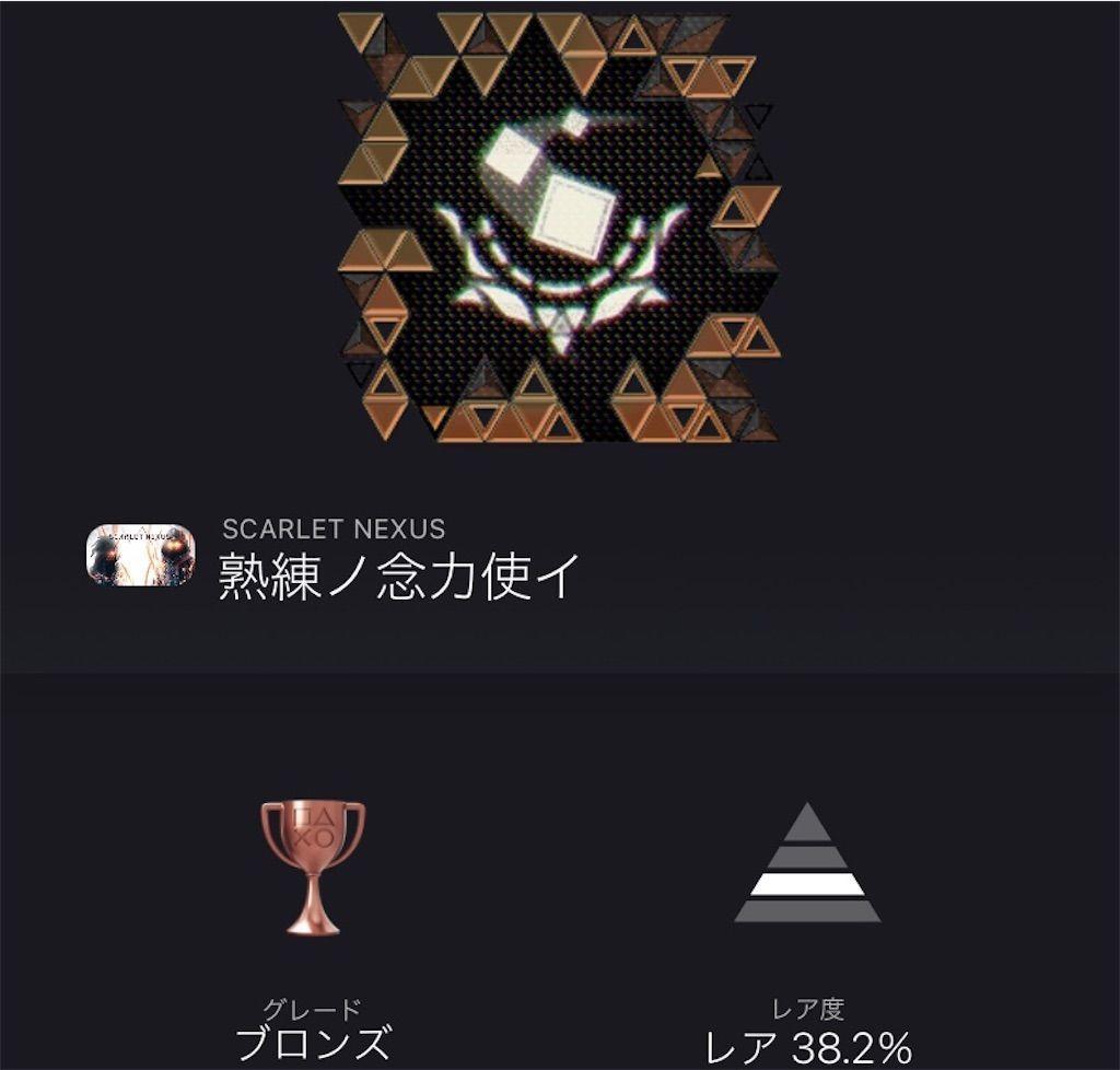 f:id:tatsutatsu2150:20210630080454j:plain