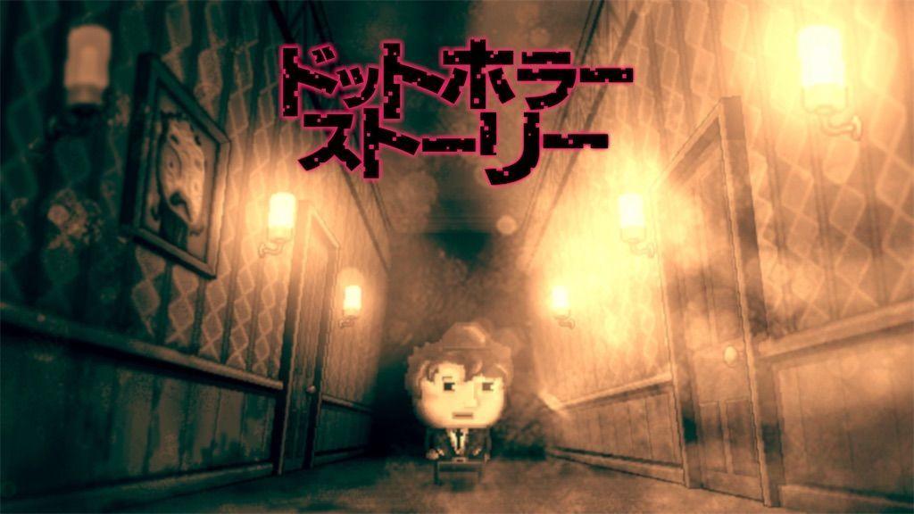 f:id:tatsutatsu2150:20210630080942j:plain