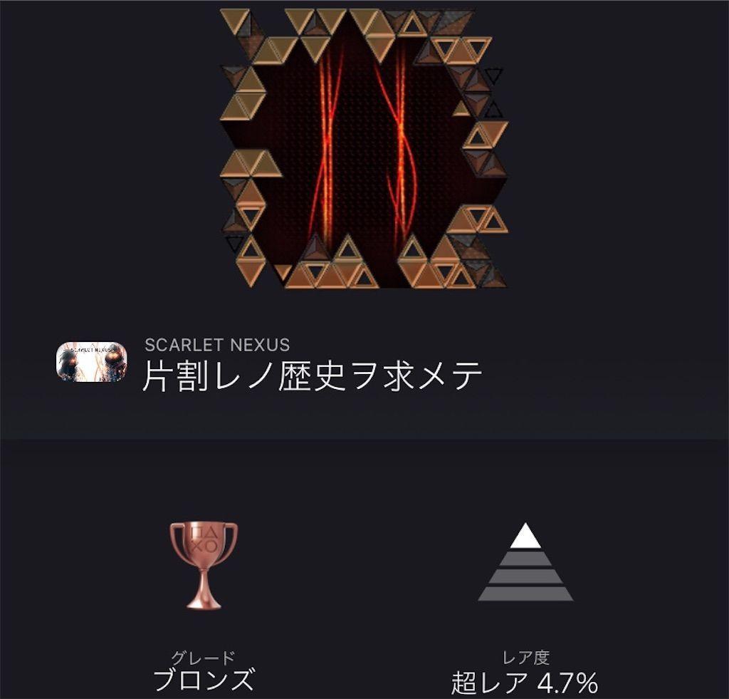 f:id:tatsutatsu2150:20210701085049j:plain