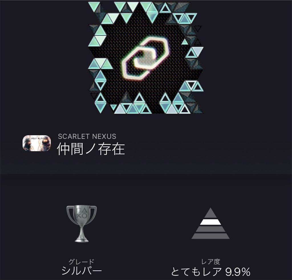f:id:tatsutatsu2150:20210701085216j:plain