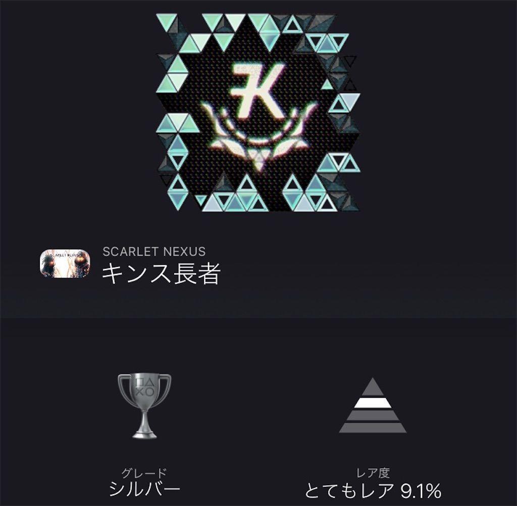 f:id:tatsutatsu2150:20210701085308j:plain