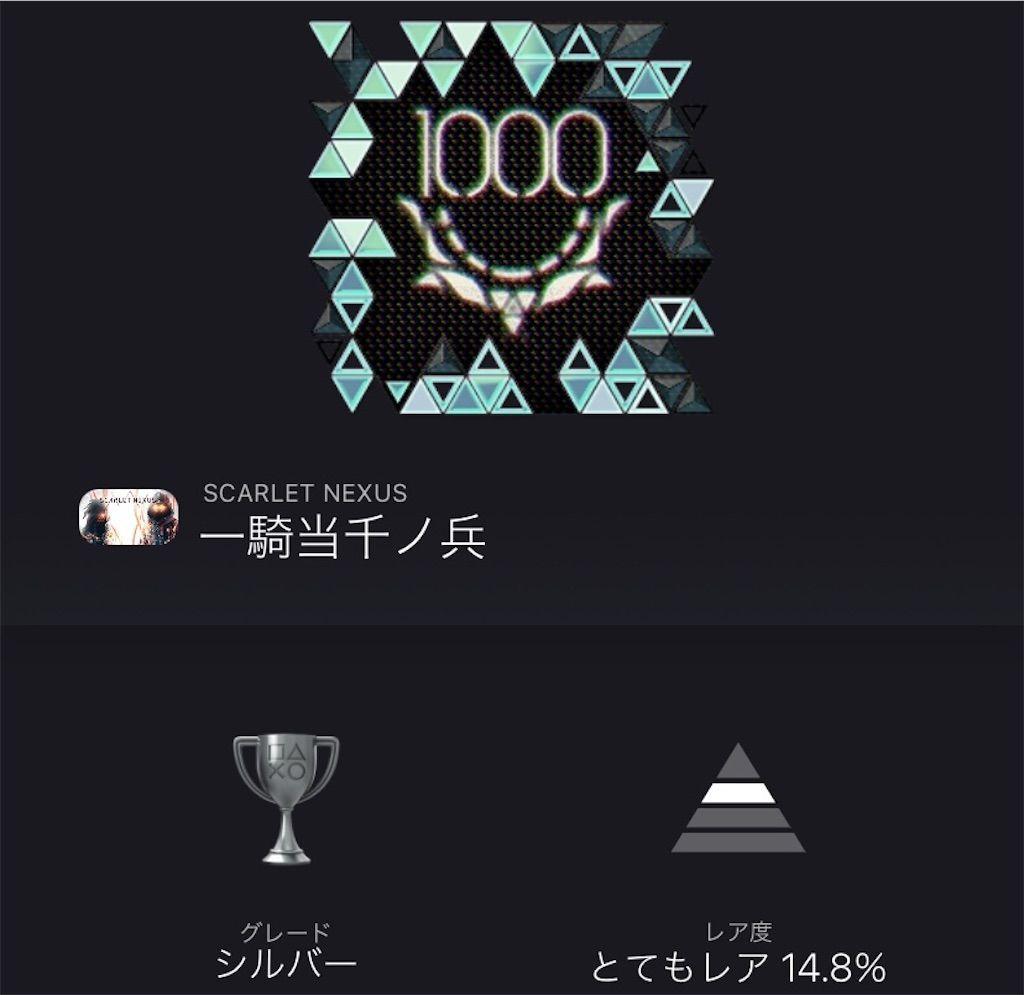 f:id:tatsutatsu2150:20210701085339j:plain