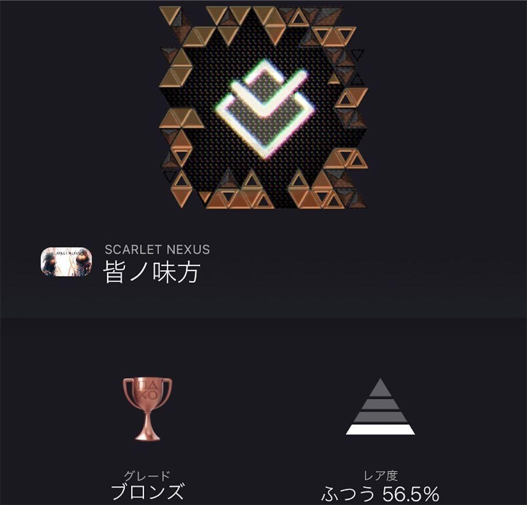 f:id:tatsutatsu2150:20210701085542j:plain