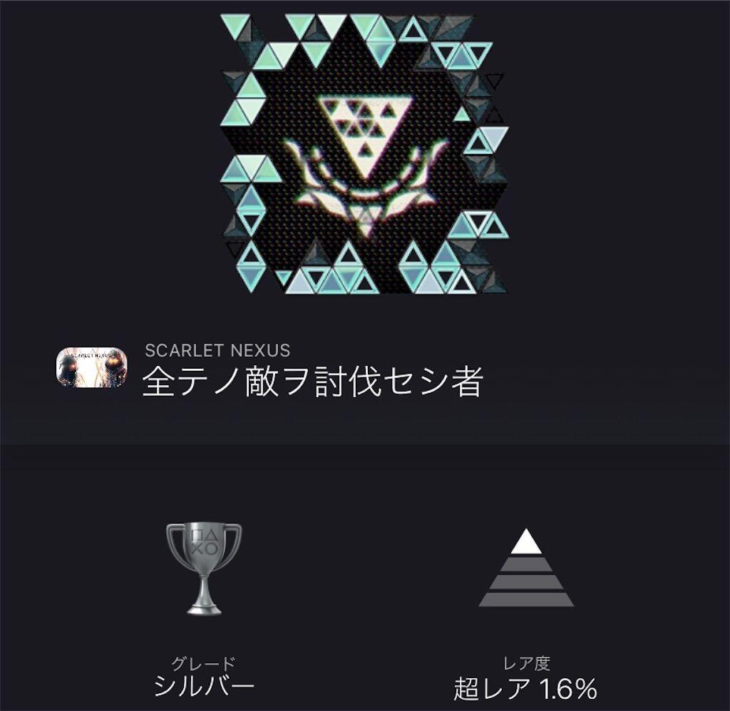 f:id:tatsutatsu2150:20210703075708j:plain