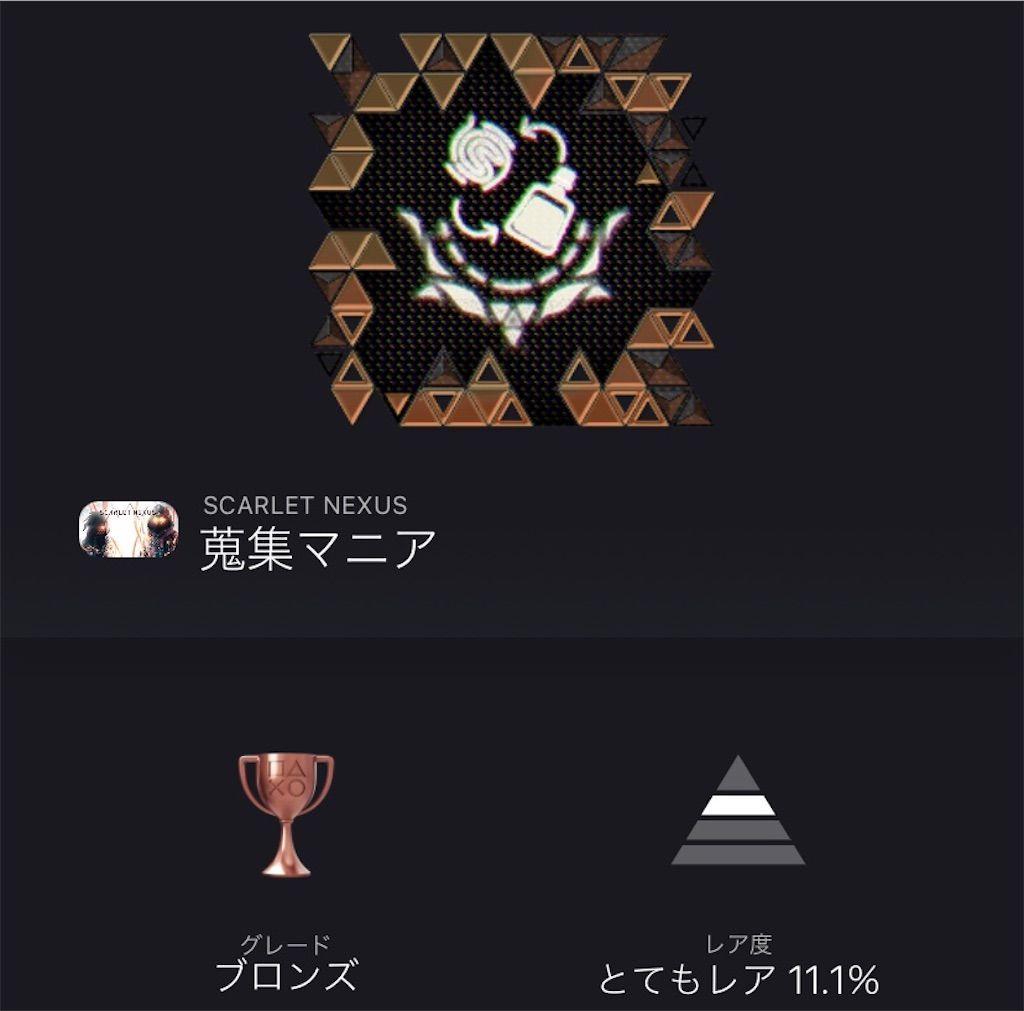 f:id:tatsutatsu2150:20210703075818j:plain