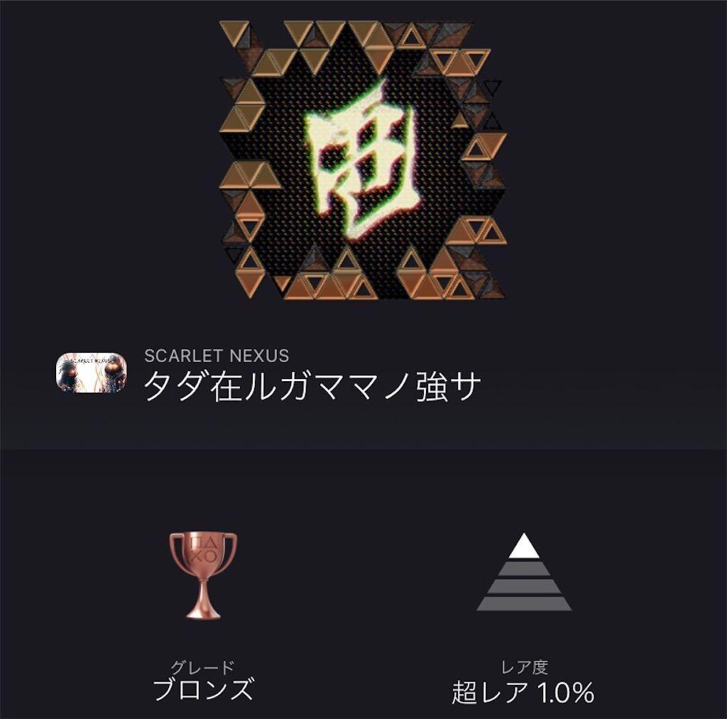 f:id:tatsutatsu2150:20210703080040j:plain