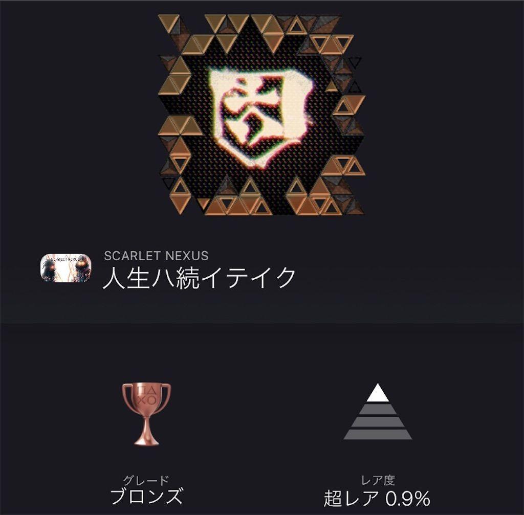 f:id:tatsutatsu2150:20210703080131j:plain