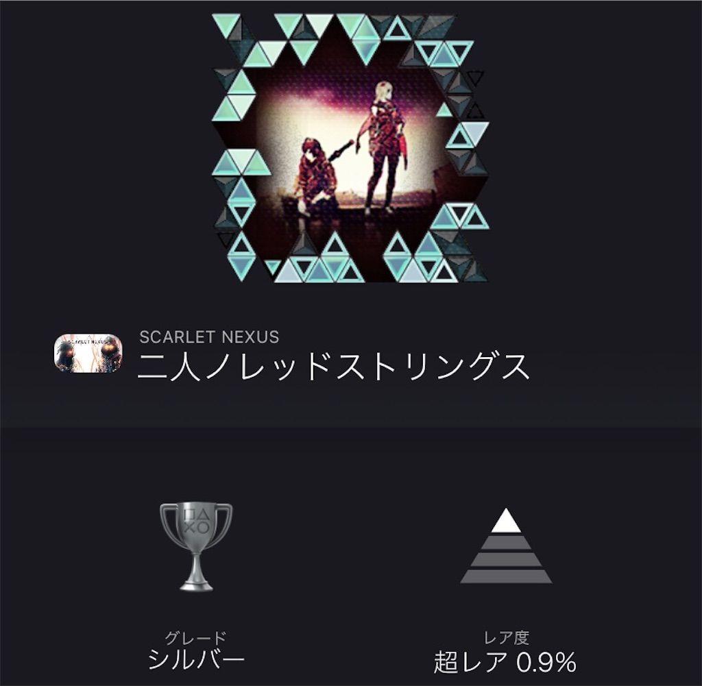 f:id:tatsutatsu2150:20210703190110j:plain
