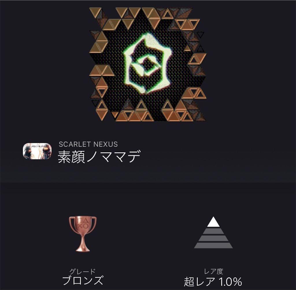 f:id:tatsutatsu2150:20210703190240j:plain