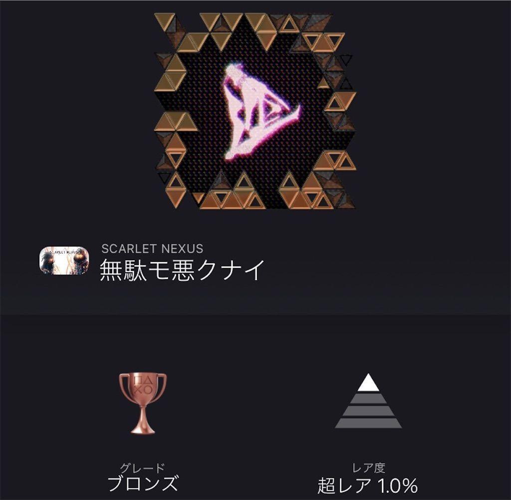 f:id:tatsutatsu2150:20210703190533j:plain