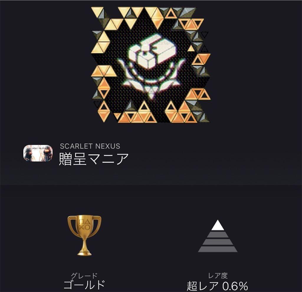 f:id:tatsutatsu2150:20210703192308j:plain
