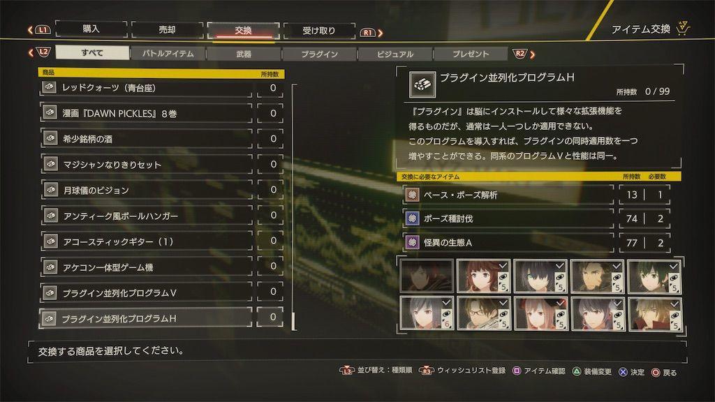 f:id:tatsutatsu2150:20210703192623j:plain