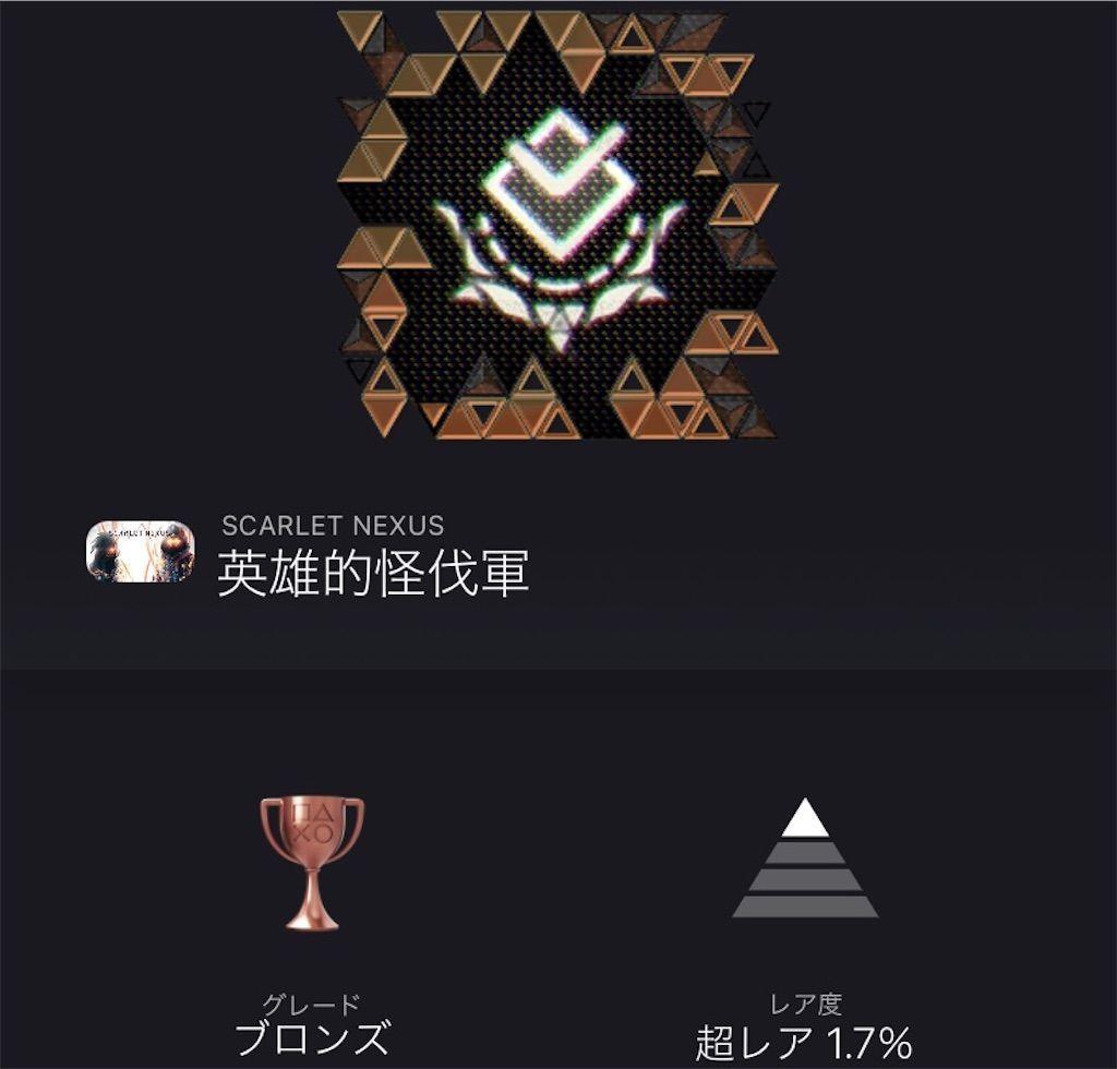 f:id:tatsutatsu2150:20210703193427j:plain
