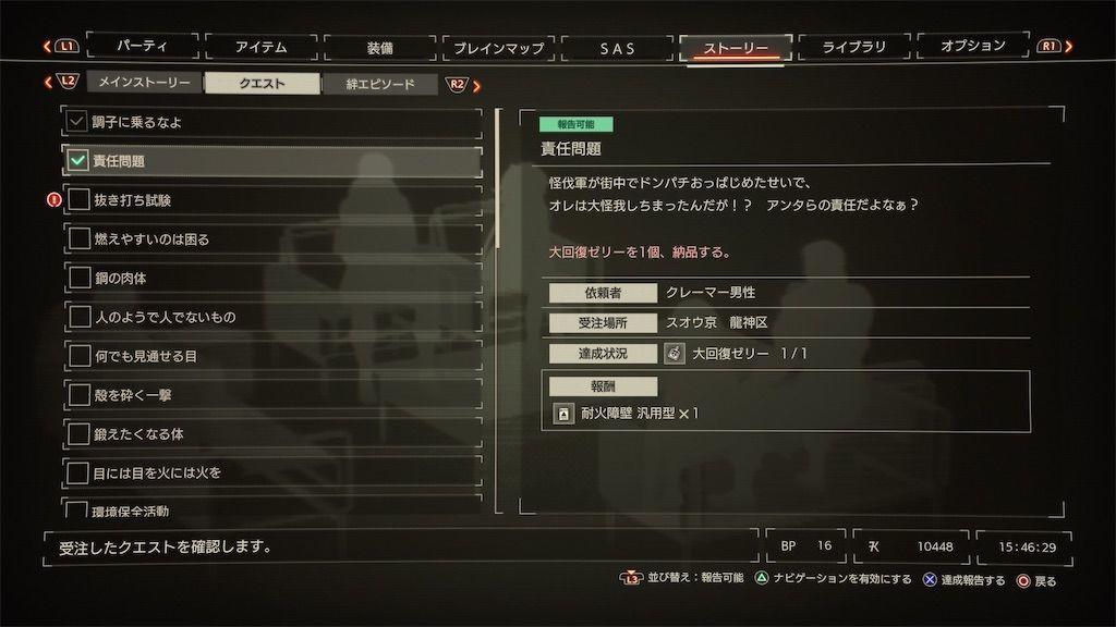 f:id:tatsutatsu2150:20210703193734j:plain