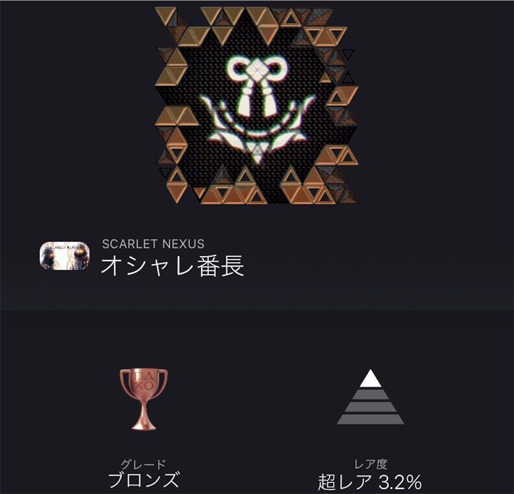 f:id:tatsutatsu2150:20210703193822j:plain