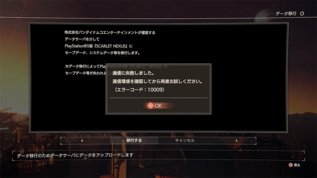 f:id:tatsutatsu2150:20210703194447j:plain