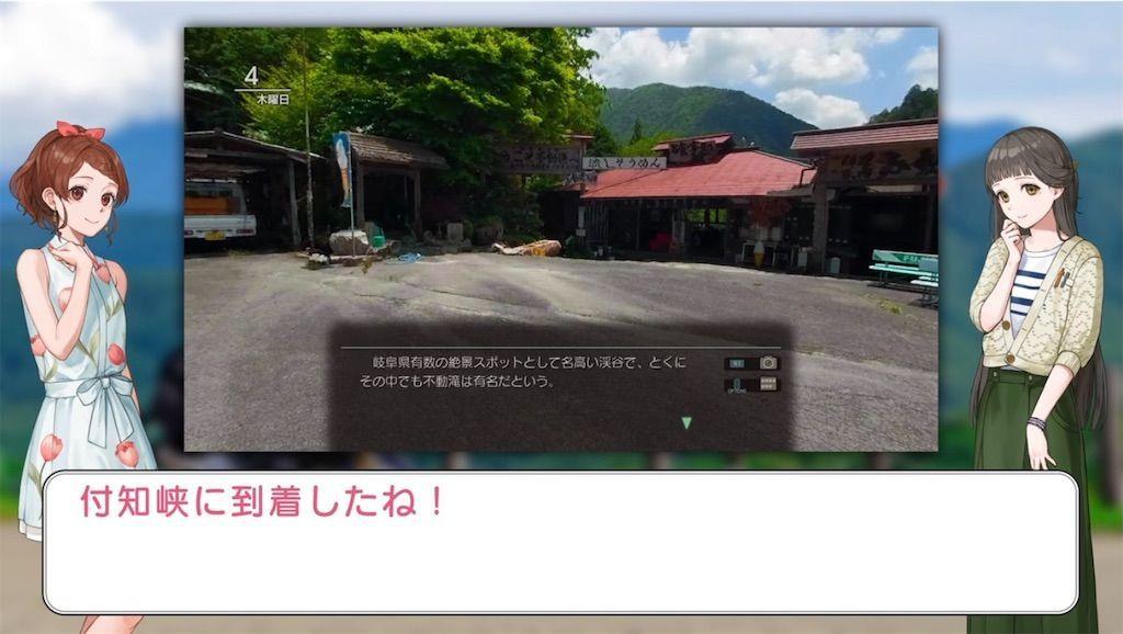 f:id:tatsutatsu2150:20210708190438j:plain