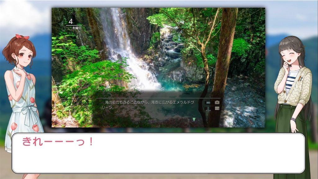 f:id:tatsutatsu2150:20210708190447j:plain
